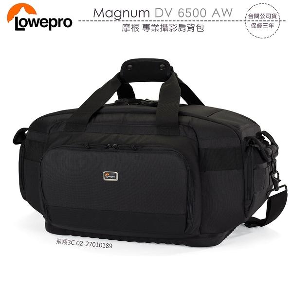 《飛翔3C》LOWEPRO 羅普 Magnum DV 6500 AW 摩根 專業攝影肩背包〔公司貨〕斜背錄影相機包