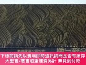 二手書博民逛書店特別展圖錄東洋の漆工藝罕見Oriental Lacquer ArtsY449231 荒川浩和等執筆 東京國