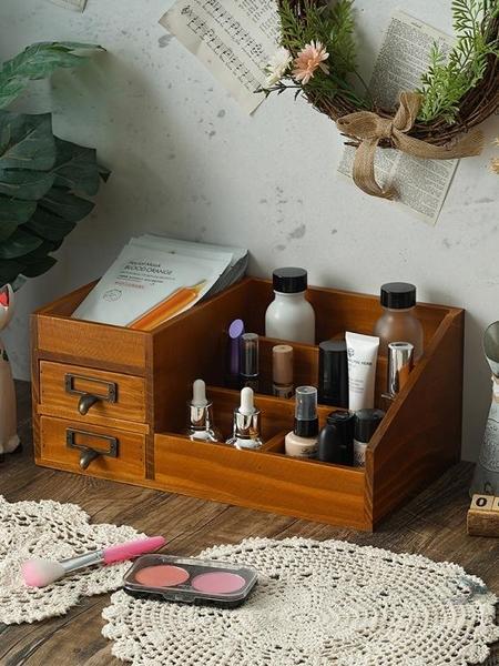 抽屜式化妝品復古收納盒zakka桌面梳妝台木質面膜口紅課桌置物架ATF 格蘭小鋪