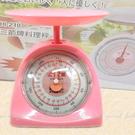 【GN490】三箭牌料理秤2KGS 免電池 非電子秤 彈簧秤 食品秤HI210 非供交易使用 EZGO商城