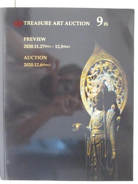 【書寶二手書T7/收藏_DCZ】藝珍藝術_Treasure Art Auction(9th)_2020/12/6