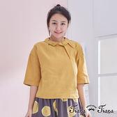 【Tiara Tiara】百貨同步 都會風半袖襯衫上衣(綠/黃) 新品穿搭