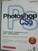 【書寶二手書T5/電腦_ZCI】達標!Photoshop CS5(附DVD)_蕭立文