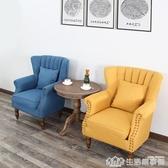 美式老虎椅布藝沙發椅小戶型單人雙人簡約現代迷你小型沙發小客廳 NMS生活樂事館