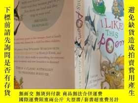 二手書博民逛書店i罕見like this poem:我喜歡這首詩Y200392