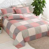 純棉老粗布床單單件加厚被單全棉亞麻1.2m1.5m/1.8/2.0米  瑪奇哈朵