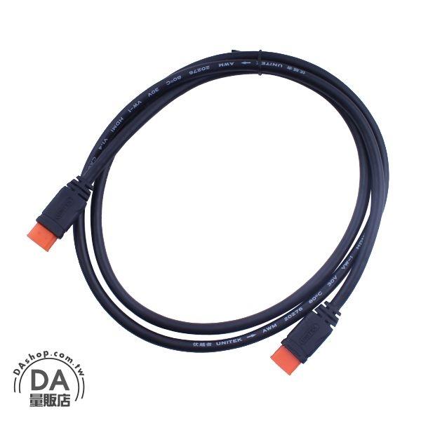 HDMI線 影音線 傳輸線 1.4版 1.5米 影像傳輸 影音傳輸 4K 30FPS 主機 電視 螢幕(78-0524)