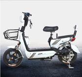 新款電動車成人電動自行車48V小型電瓶車男女代步電車電動車     9號潮人館 IGO