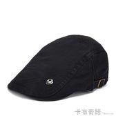 帽子男夏天休閒百搭鴨舌帽復古英倫男士貝雷帽時尚潮流前進帽新品 卡布奇諾