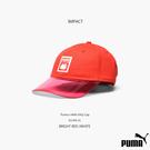 PUMA X HELLO KITTY HAT 凱蒂貓 聯名 紅 老帽 透明帽簷 後扣式 021496-01