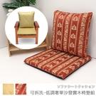 坐墊 木椅專用墊 沙發椅墊 墊子《可拆洗...