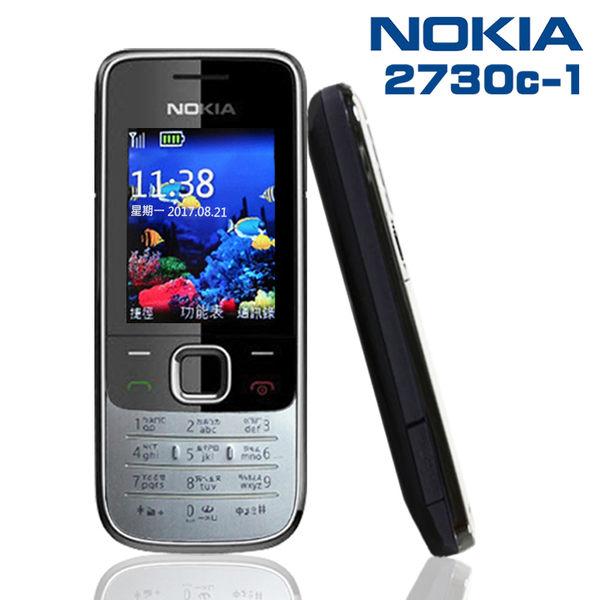 Nokia 2730《軍人機》支援3G/4G