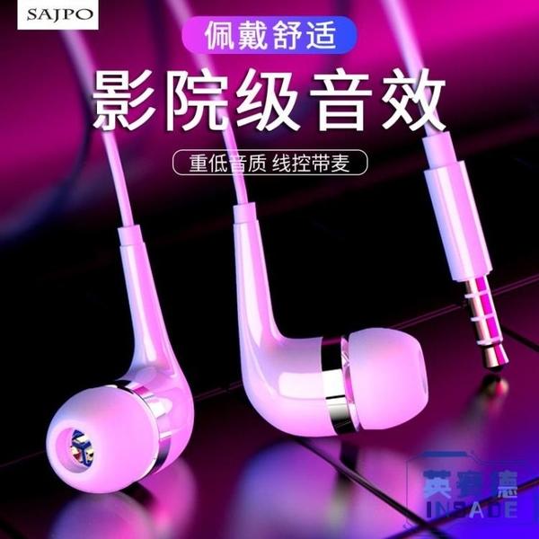 耳機入耳式手機蘋果通用有線半耳塞高音質