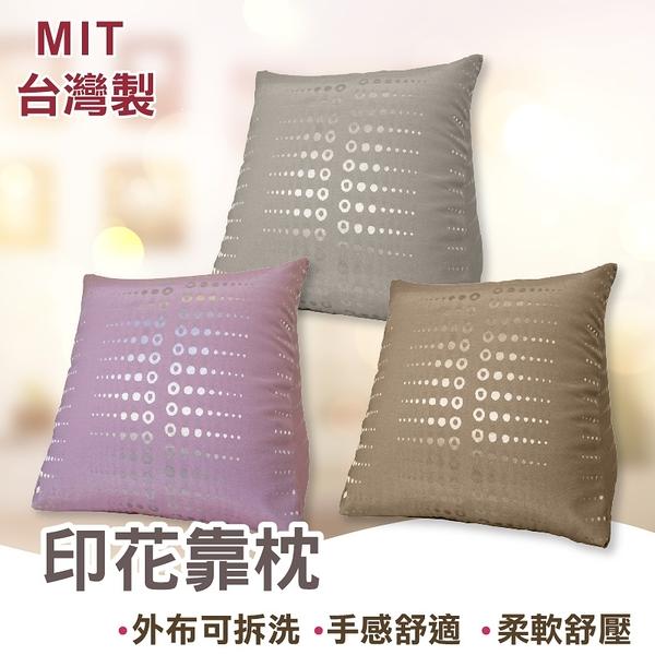 抬腳枕- 印花三角枕、三角靠枕【三色多選】MIT台灣製造、寢居樂、舒適手感