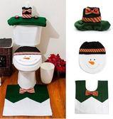 【NF280】聖誕綠色蝴蝶結雪人馬桶套 聖誕綠色蝴蝶結雪人馬桶套地墊水箱蓋紙巾套 聖誕馬桶套