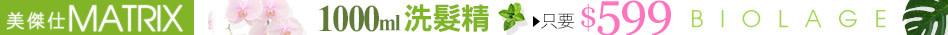 beautypass-headscarf-72d1xf4x0948x0035-m.jpg