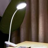 美睫紋繡可充電小台燈宿舍燈學生床頭夾子式床上摺疊美甲燈具工作ATF 格蘭小舖