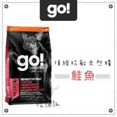 go[低致敏鮭魚無穀全犬糧,22磅,加拿大製]