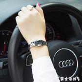 手錶手錶女學生韓版簡約時尚潮流女士手錶防水送禮品石英女錶腕錶  【限時特惠】