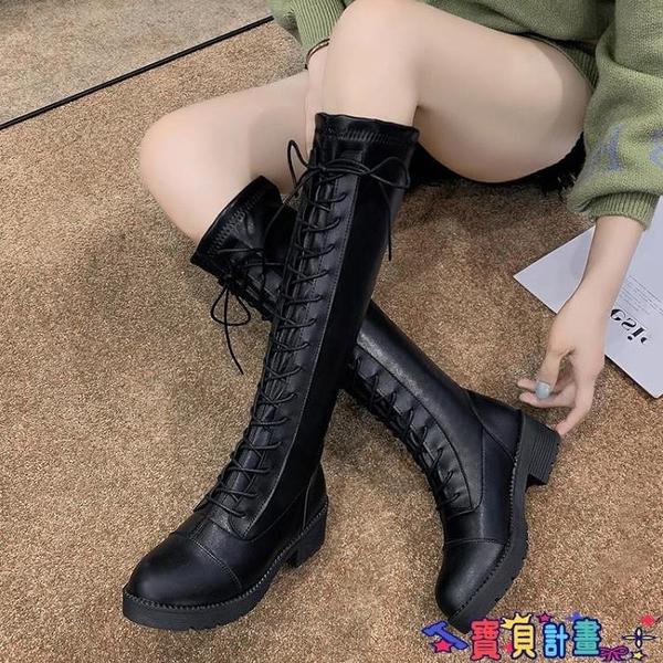 長筒靴 長靴女過膝靴2021新款秋季靴子百搭粗跟長筒秋款高筒騎士靴潮 寶貝 免運