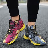 運動鞋男夏季籃球鞋低幫籃球鞋防滑耐磨運動戰靴中學生籃球鞋透氣男鞋 貝兒鞋櫃