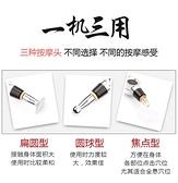 針灸筆 循經能量經絡筆 自動找穴位按摩器 點穴棒家用電子針灸工具疏通棒 宜品居家