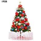 聖誕樹套餐家用套裝 1.5米 豪華發光聖誕節裝飾品