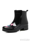 雨鞋女士可愛中短筒防水防滑水鞋成人膠鞋時...