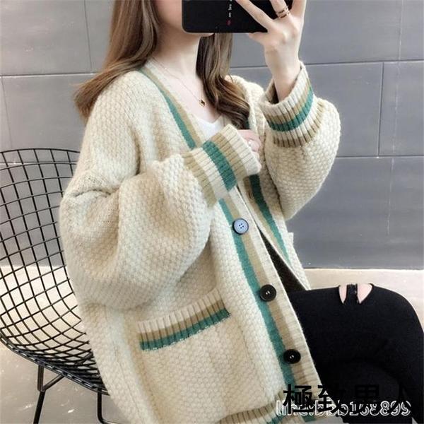 針織外套 慵懶風加厚針織開衫女秋冬新款韓版寬鬆網紅學生外搭毛衣外套 『極致男人』