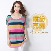 圓領T--優雅彩虹撞色條紋H版型寬鬆細針織圓領短袖T恤(XL-4L)-T311眼圈熊中大尺碼