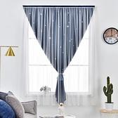 窗簾 新款魔術貼簡易小窗簾布臥室少女免打孔安裝遮光飄窗粘貼式【幸福小屋】