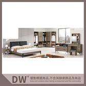 【多瓦娜】亞力士6尺床頭式床台床組(全組) 19031-343003