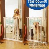 狗狗圍欄 狗籠子 小中大型犬柵欄隔離門泰迪金毛寵物貓門圍欄