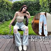 克妹Ke-Mei【ZT68922】小心機!酷女孩大破損摟空淺水洗直筒牛仔長褲