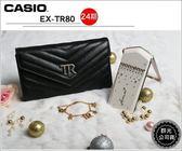 CASIO TR80 璀璨施華特仕 自拍神器 64G全配 《分期0利率》