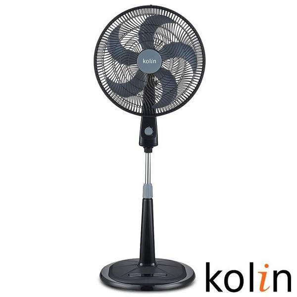 (福利電器)KOLIN 歌林直立/壁掛/桌立三用18吋涼風扇(KF-A1801S) 超大風量 外箱瑕疵福利品 保固同新品