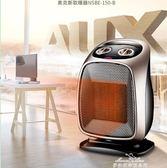 220V取暖器家用浴室小太陽省電暖氣暖器節能速熱小型迷你暖風機『夢娜麗莎精品館』igo