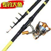 【熊貓】海竿海桿拋竿釣魚竿套裝組合全套遠投竿