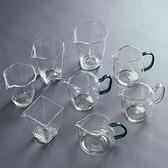 防燙玻璃公道杯耐熱加厚手抓分茶器家用茶海勻杯倒茶