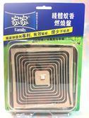 【家家 綫體蚊香燃燒盤】010329蚊香盤 驅蚊【八八八】e網購