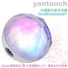 【名展影音】Yantouch 炫彩藍牙喇叭旗艦版 冰鑽Plus /黑鑽Plus (2014最新 第四代)