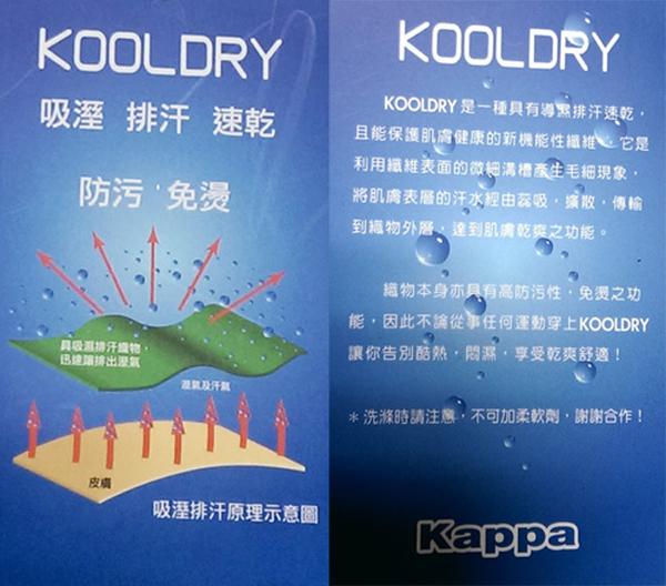 KAPPA義大利 時尚舒適吸濕排汗速乾彩色帽T 莓粉麻花