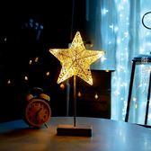 網紅星星燈 ins超火的生日禮物送女生閨蜜友情創意文藝七夕走心 街頭潮人