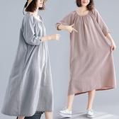 初心 文藝洋裝【D8500】 七分袖 格紋 文藝 長袖 寬鬆 洋裝 長裙 長洋裝