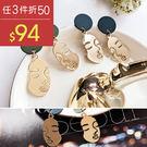 耳環 誇張 個性 臉譜 搞怪 造型 耳釘 耳環【DD1711121】 BOBI  11/30