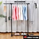 掛衣架 晾衣架落地曬衣桿臥室內曬架簡易折...