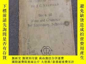 二手書博民逛書店English罕見Grammar Series for Chinese Students III Idiom,Gr