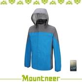 【Mountneer 男 防風防潑水外套《藍》】21J11/運動外套/風衣/登山外套