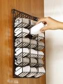 鐵藝宿舍衣櫃襪子內衣收納神器家用裝內褲掛袋懸掛式寢室內衣盒 【快速出貨】