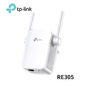 TP-Link RE305 AC1200 Wi-Fi 訊號延伸器 路由器 擴展器